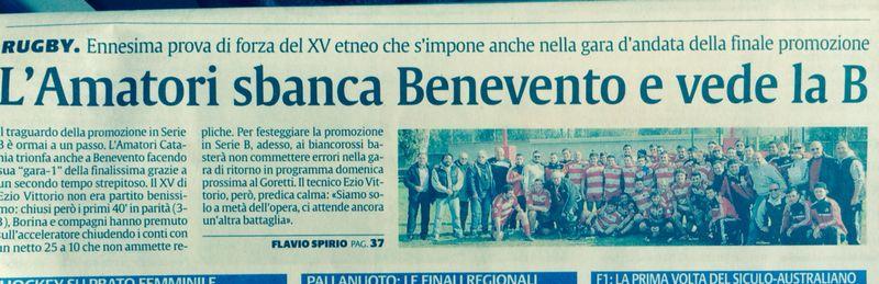 Sicilia 9 Giugno 2014 - Amatori Sbanca Benevento - Rivede la serie B - Rugby - Italia